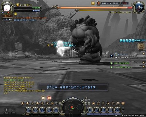 DN 2012-11-08 21-09-23 Thu