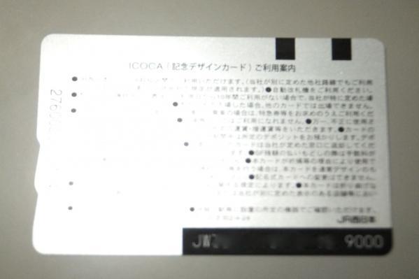 DSCF2683.jpg