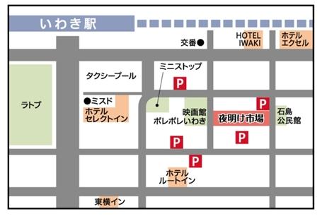 accessmap12_R2.jpg