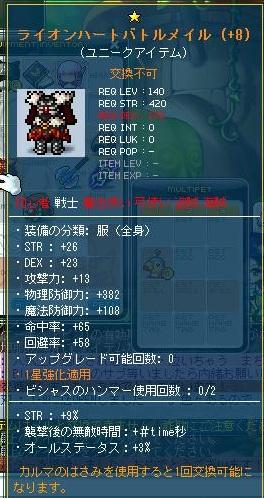 Maple121023_170002.jpg