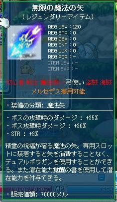 Maple121023_170115.jpg