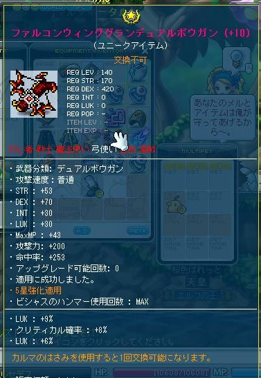 Maple121023_170141.jpg