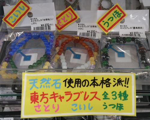 あきばお~四號店_201302