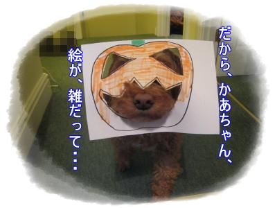 2014.10.31_1