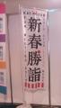 NCM_0380.jpg