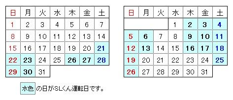 03_20120625085405.jpg
