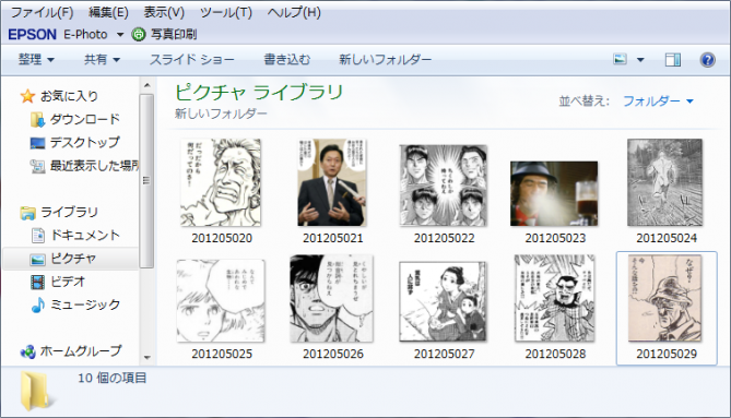 20120502.png