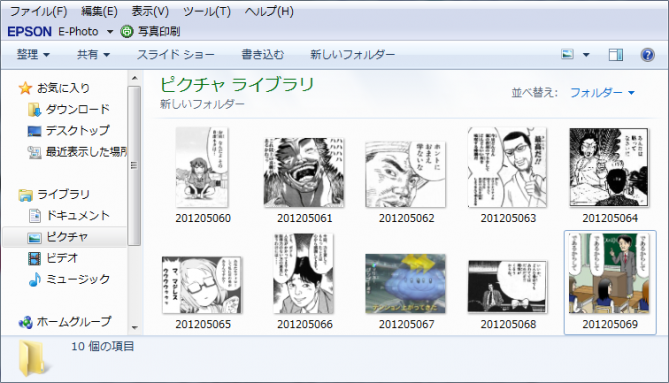 20120506.png