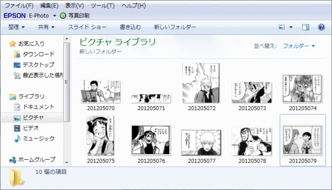 20120507.png