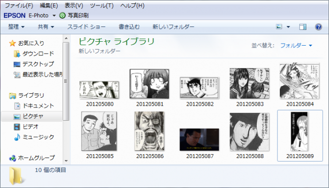 20120508.png