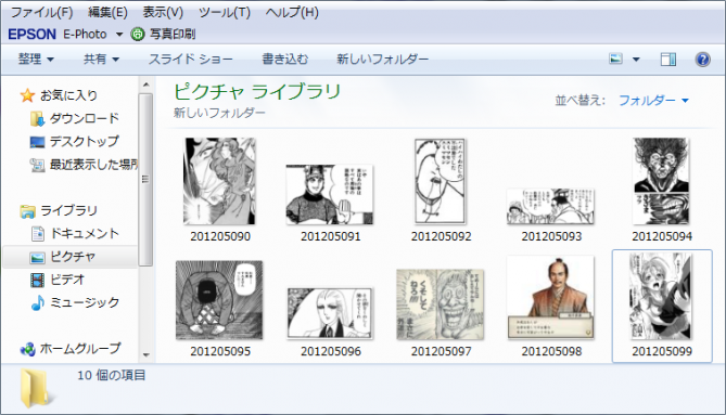 20120509.png