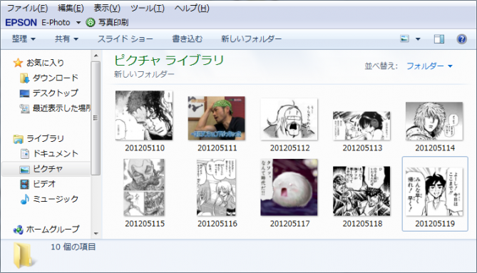 20120511.png