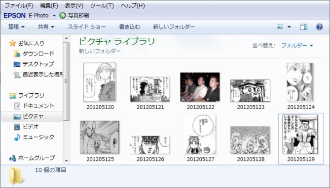 20120512.png