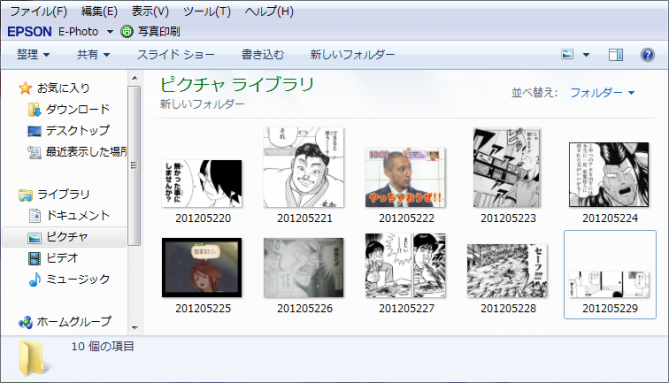 20120522.png