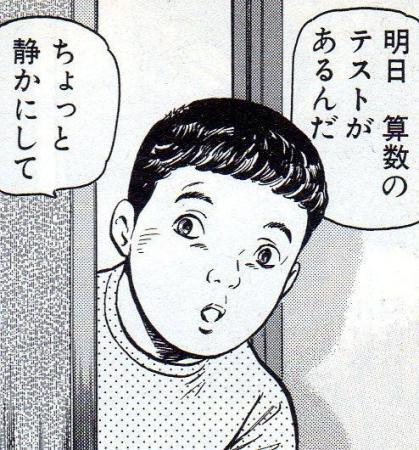 201205277.jpg