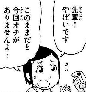201205316.jpg