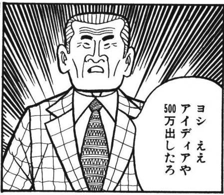 201206022.jpg
