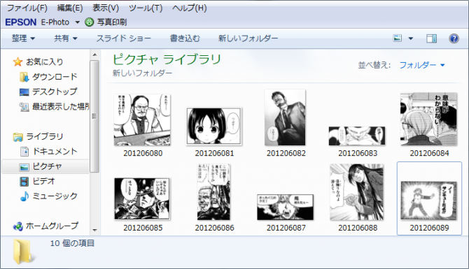 20120608.png