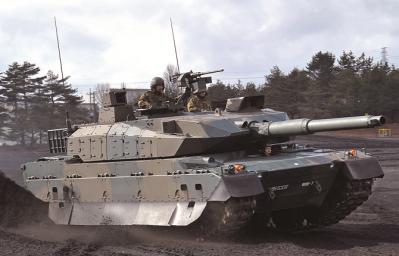 tank type10