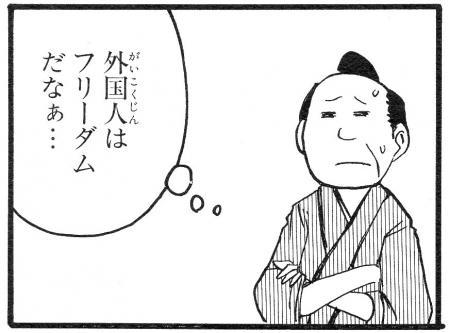 201207017.jpg