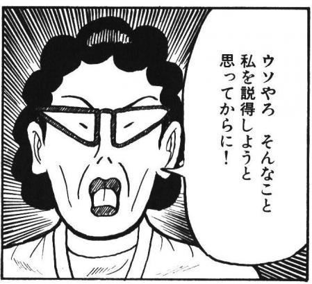 201207027.jpg
