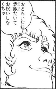 201207087.png