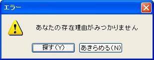 201207239.jpg
