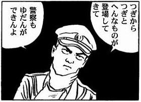 201207318.jpg