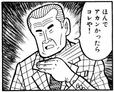 201208025.jpg