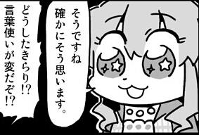 201208027.jpg