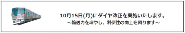 20120804_tx.png