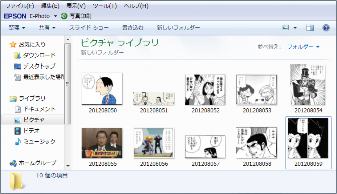 20120805.png
