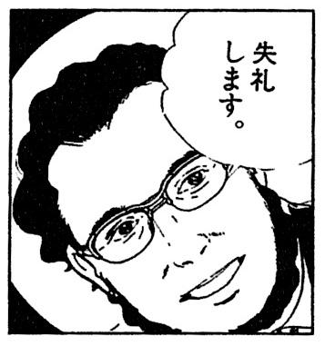 201212139.jpg