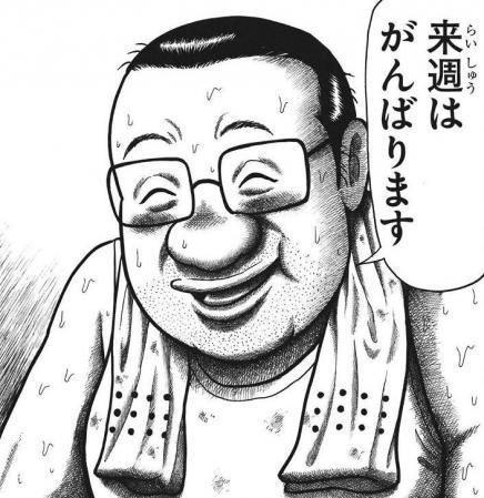 201212178.jpg