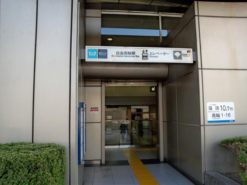 DCF00084.jpg