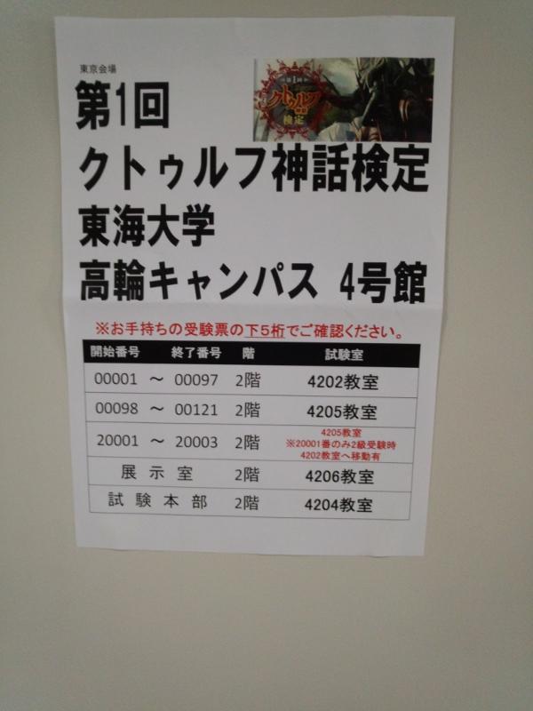 DCF00088.jpg
