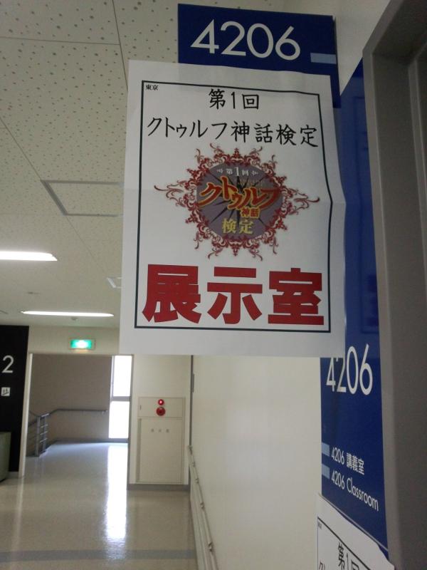 DCF00089.jpg