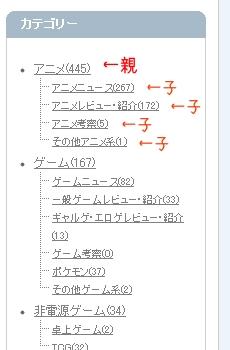category_004.jpg