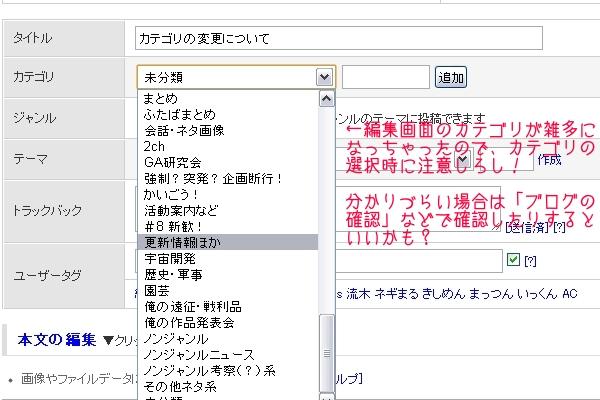 category_006.jpg
