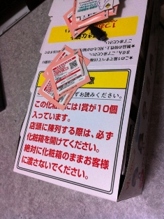 kaigou12728_.jpg