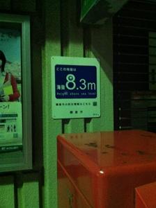 kamaeno_006.jpg