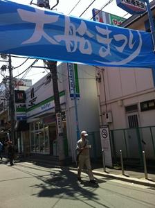kamaeno_011.jpg