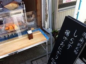 kamaeno_016.jpg