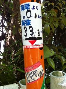 kamaeno_041.jpg