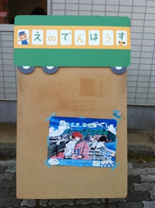 kamaeno_045.jpg