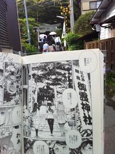 kamaeno_058.jpg