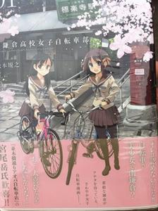 kamaeno_059.jpg