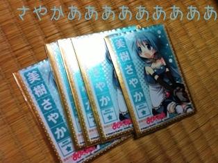 shinkan2012_036.jpg