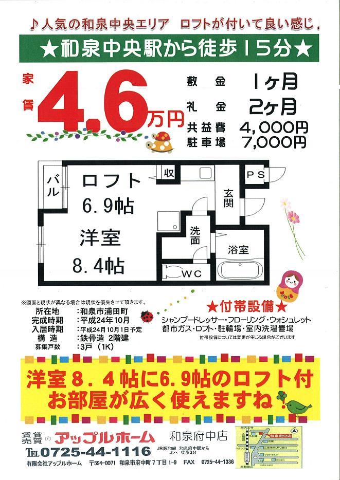 20121203165851_00001.jpg