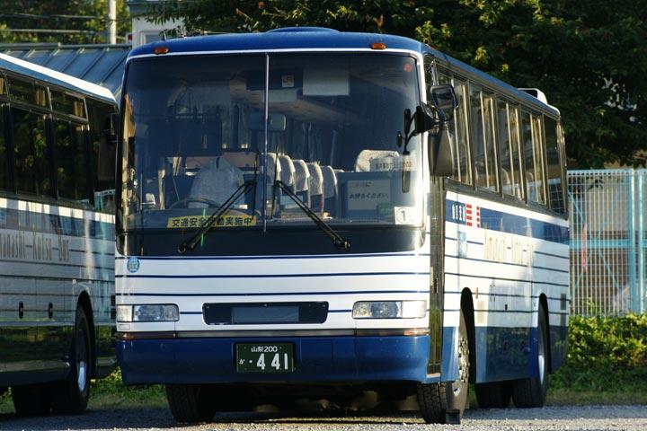 山梨交通C763号車 日野セレガFS ...
